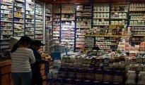 health_food_shop