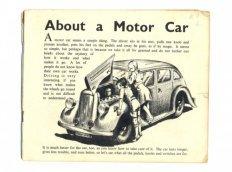 motor_car
